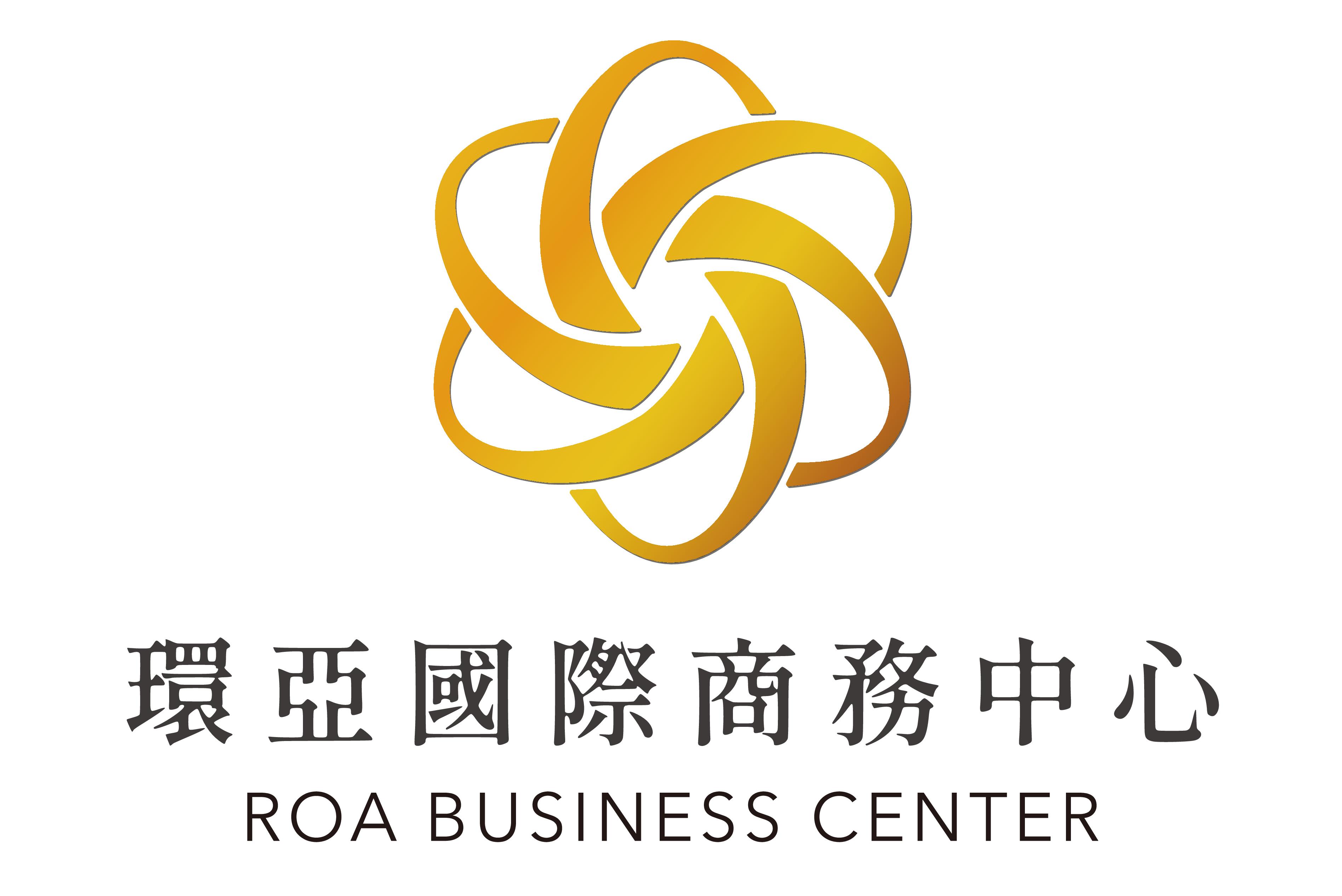 環亞國際商務中心(獨立辦公室,會議室,多功能空間,工商登記)